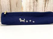 刺繡入りペンケース、ネイビー、尻尾あり